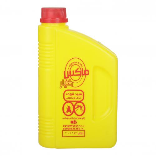 Max Killer Insecticide For Flying Insects 1 Liter